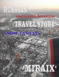 *FANTASY &  SciFi*  etc. by *MIRAIX* http://www.amazon.co.jp/Russian-Travelog-Snow-Fant