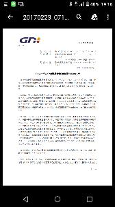 4565 - そーせいグループ(株) コレね