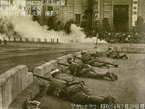 尼崎殺人事件に潜む闇 中には不合格になり、失望し自殺した人までいました!!                   はい、これ