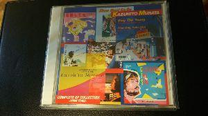 宇佐元恭一さんの思い出 村田和人さんのアルバムを数年前に買ったのを思い出して、 部屋の中を探してやっと見付けました。  Am