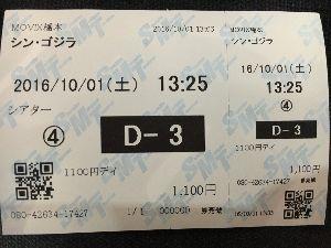 2321 - (株)ソフトフロントホールディングス 今日はたくさん映画観てくるよ( ´ ▽ ` )ノ