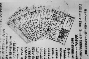 日本音楽著作権協会=憲法違反! 反対していたのだろうか?        実は賛成し、 それを推進していた!!!       「現在の