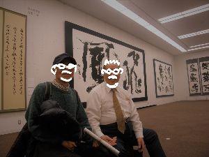 新 40代の休憩所 ここは、上野公園内にある東京都美術館の地下展示室。 美術館の建物の大半は地下にあるので、 入口もエス