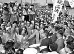 部落差別を容認した朝日 ◆「サンフランシスコ講和条約」    アメリカ合衆国をはじめとする連合国諸国(ただし中国は除く)と日