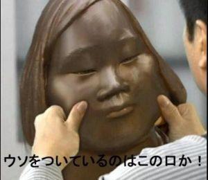 世界中が韓国は嫌な国 我が国固有の領土「竹島の日」で朝鮮が抗議だってよ。笑わせるじゃないか。 じゃおいらも抗議する。