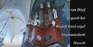 クラシック音楽を楽しみませんか 降誕節が近くなってくると聴きたくなる、J. S. Bach Toccata and Fugue in