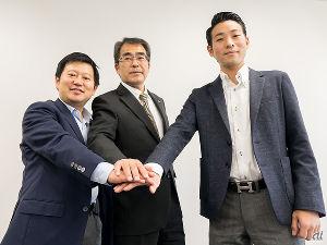 3289 - 東急不動産ホールディングス(株) マネーフォワード、東急住宅リース、ダイヤモンドメディアは、業務提携契約を締結。 東急住宅リースとダイ