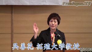 自民党に日本国にまではやられぬ! 馬鹿を云うな!!              正気の沙汰ではない!!       嘘つきばかりである!