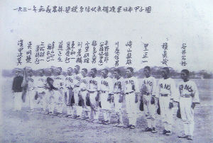 自民党に日本国にまではやられぬ!  台湾居留の日本人、漢人、アミ族の生徒比率が 『KANO』の野球部の民族比率とほぼ同じだったそうだ。