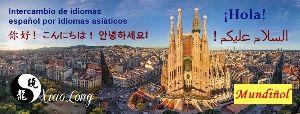 なぜ今、韓国が大人気なのか? Visca Barça!!!  We love Catalunya, Korea an
