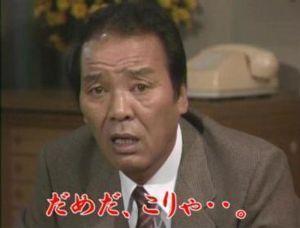 またバーネートで負けました 小川監督は「9回はバーネットで打たれたら仕方ない。昨日と同じ展開でやられている。投手の力の差だ。向こ