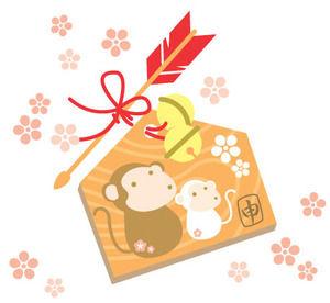 安全地帯 江戸さん、皆様、あけましておめでとうございます。  昨年中は大変お世話になりました。  本年もどうぞ