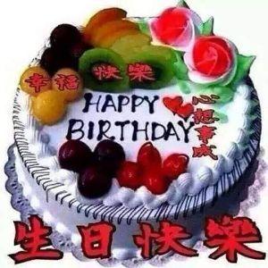 ☆HAPPYBIRTHDAY☆ 2がつ12にち  Happy birthday to you~♪♪♪  うえから?めせん?48さいで