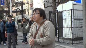 東京都知事選挙 日本第一党(在特会)組織図  最高顧問(瀬戸弘幸(今どきヒットラーの信奉者