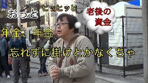 東京都知事選挙 めんどくせぇ奴だ。意味をよーく考えろ。 いつまでも段ボール、糞・尿の話じゃ誰も読まないぞ。