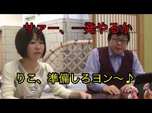 東京都知事選挙 なぁ~んだ、ポンスケお前いつまで恥をさらし続けてんだ!?  >食欲が満たされた後は性欲の処理。あぶく