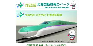 6647 - 森尾電機(株) やっと上がってきた☆彡  北海道新幹線に反応かな?
