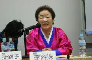 牧師でありながら行動する預言者!  李容洙(イ・ヨンス)については「詐欺師」か「虚言症患者」ですね。在日韓国人には、2012年から韓国