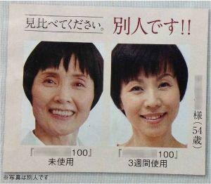 いつのまにか50歳 メル友募集中でございまする。 おいらは思うべな 女性って、綺麗によくだまされるべな。  別人べなよ。