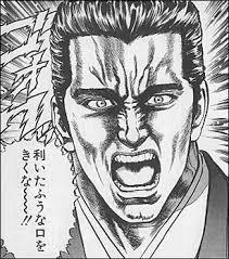 3653 - (株)モルフォ 日銀はなにもしなくても良い 円高だけ阻止をやれ
