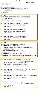 8630 - SOMPOホールディングス(株) <介護事件事故(高齢者虐待)提訴・補正で「大内一宏弁護士を追加」 (現)滝田三良法律事務所(旧)宇都
