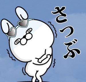 俺様の俺様の為の俺様の便所落書き(笑)(^ー^)ノ いつまで覗き見して 書きこんでんだ?(笑) 暇な粘着野郎ども(笑)(;´Д`A  器が知