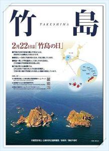 朝日新聞とNHK問題 『筋書きは 出来ていますよ 安倍政権』    このポスターを全国あらゆる所に貼り付けるようにして欲し