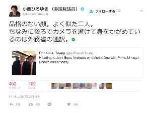 朝日新聞とNHK問題 『失礼だ こんなのばかり ミンシン党』    ミンシン党の小西。キツネ顔の小西。それこそゴキブリだね
