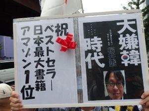 日本の外交は誰が動かしているのか・・・ 徳島大学・樋口教授       在特会会員の多くが高学歴・正社員」…      日本の