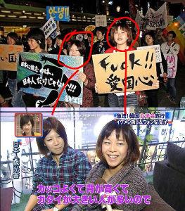 日本の外交は誰が動かしているのか・・・ 偏狭な考えだとお思いですか???        楽観は禁物です!!!    対立の火種    「文化