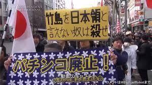日本の外交は誰が動かしているのか・・・  .....「公安、外患誘致罪適用へスタンバイ」       10月25日竹島での韓国の防衛訓練には