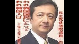 """そうすると、この記事も朝日新聞の捏造ですか。 """"日本の内なる国際化のためには・・・""""          """"日本"""