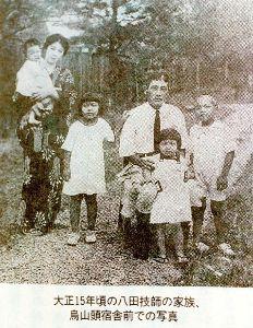 安倍政権はあまり浮かれてはならぬ 戦後日本の教育では、  八田與一氏のような優れた技術者の功績を 子供達は教わる事が無い・・・  台湾