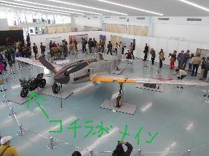 兵庫わびさびの道 弐 今晩はらくちゃんデス、 <飛燕> 昨年の11月 こんな催し物ありました。