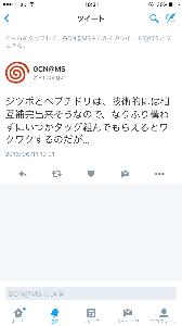 株式雑談部屋~わいわいやりましょう~ 二