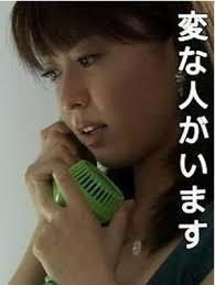 7270 - 富士重工業(株) !