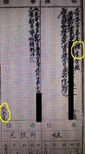 すべて安部総理の責任だ! これが朝鮮人への強制だああーーー!!!            しかも警察まで動員して・・・