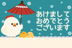 アニメ山手線ゲーム雑談トピ あけましておめでとうございます。 今年も宜しく御願いします。  このスレは2003年11月からスター