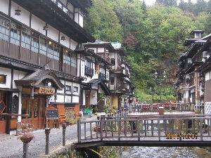 東北に行こう 山形県の銀山温泉に「旅館永澤平八」がありました。 旅館は創業からもう100年ぐらい経過している旅館で