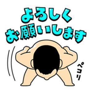 5998 - (株)アドバネクス やっと動き出すのかい?!