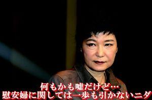 それはないでしょ!宝塚市議会さん・・ これが韓国の教科書です!「日本の朝鮮民族抹殺計画の中で強制的に慰安婦にされた」       韓国の教