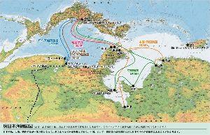 緊急、領海について 世界情勢を俯瞰することと未来がキーワード、、、呆