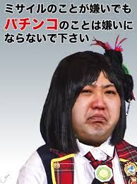 ご主人様が・・・やっぱりポチだった・・・ 北朝鮮による奴隷輸出       朝鮮日報日本語版 11月29日(土)   推定で少なくとも16カ国