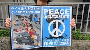 """ご主人様が・・・やっぱりポチだった・・・ """"こうしたなか、日本人の中にも、中国主導の反日工作に加担している人たちがいる。「自分こそ"""