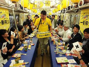 2503 - キリンホールディングス(株) 【ビール電車】 10/14に京急とタイアップした 「京急×キリンビール横浜工場&emsp