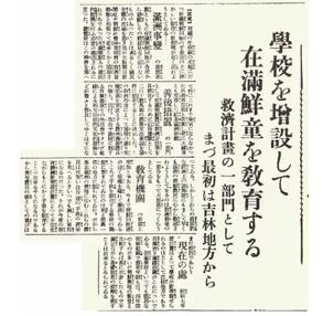 「銀座でバイト」が原因で「局アナ内定」を取り消された女子大生が日本テレビを訴えた。 国民の血税使って、               どうしてそこまでやるの・・・・・・・・・     【