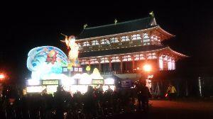 行って来たよ~♪ おはようございます、皆さま。  昨夜は平城京まで行って来ましたよ ~ 『 奈良大立山まつり 』  今