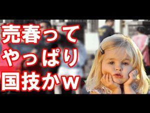 """いよいよ始まった日米による離韓の計  はい!   事実です!!                    日帝によって""""文化&r"""