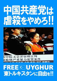 いよいよ始まった日米による離韓の計 米大学 中国人学生団体公認取り消し   決断理由にスパイ活動等      米ニューヨークにあるコロン