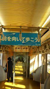 竹島宏を語ろう!! senさん おはようございます  良いお席でしたね❤ 私は席に拘らない方です宏くんと同じ空間にいられ